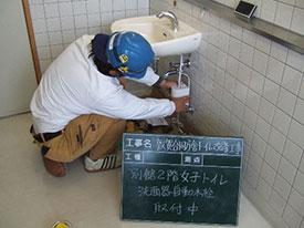 施設工事部 建築工事 給排水設備工事