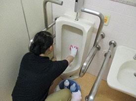 メンテナンス部 日常清掃 衛生陶器清掃